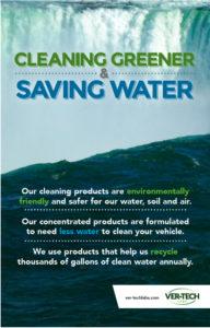 cleaning_greener_windmaster_insert_V2